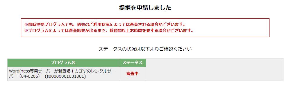 A8.net6-3