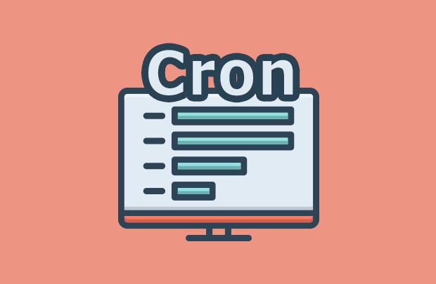 cron(クロン)設定・書き方の基本