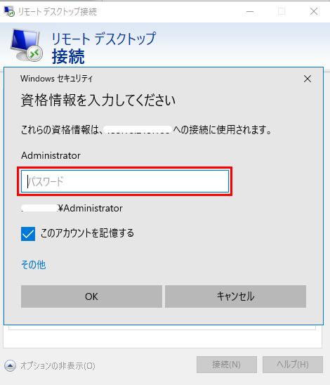 MT4 メタトレーダー4
