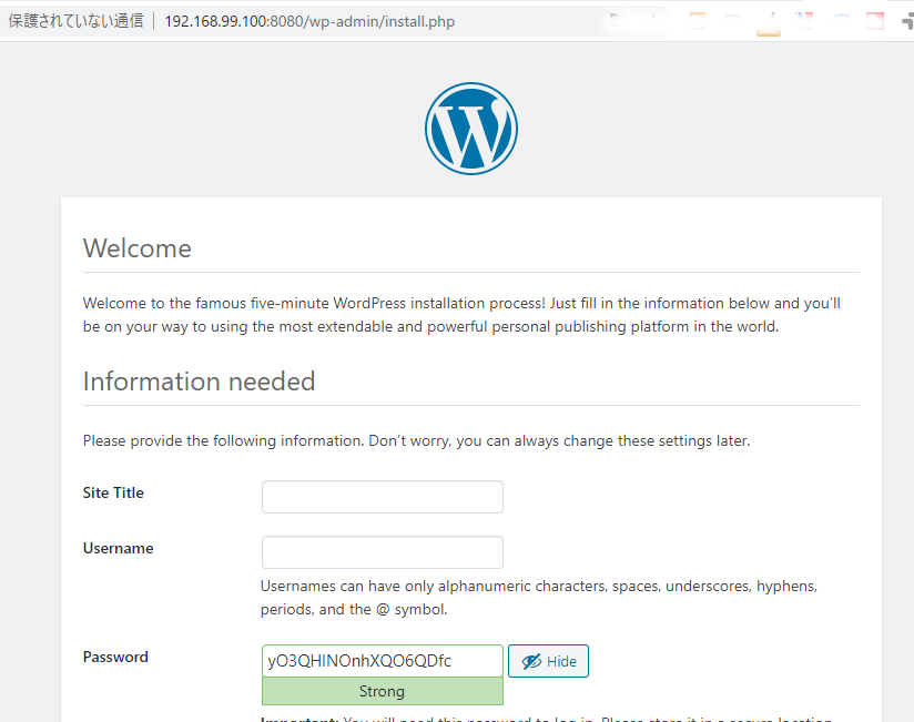 wordpress_docker_install08
