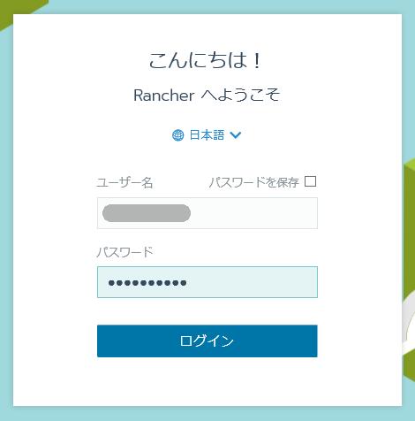 rancher07