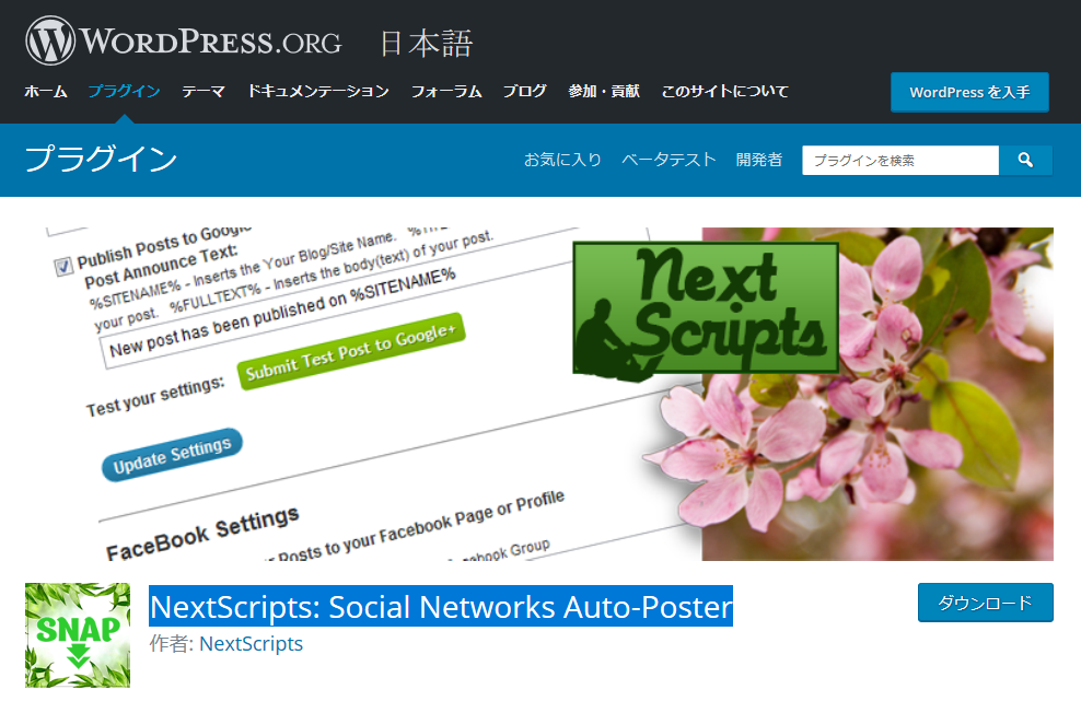 NextScripts:Social Networks Auto-poster