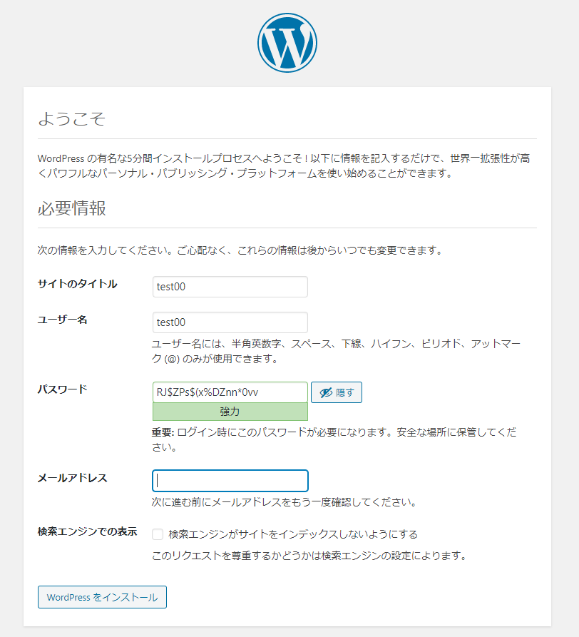 wordpress_docker_setting02