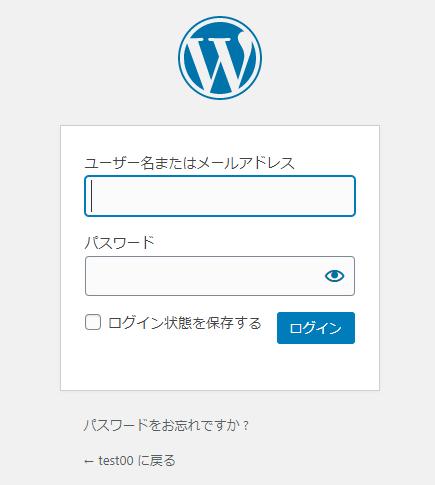 wordpress_docker_setting04