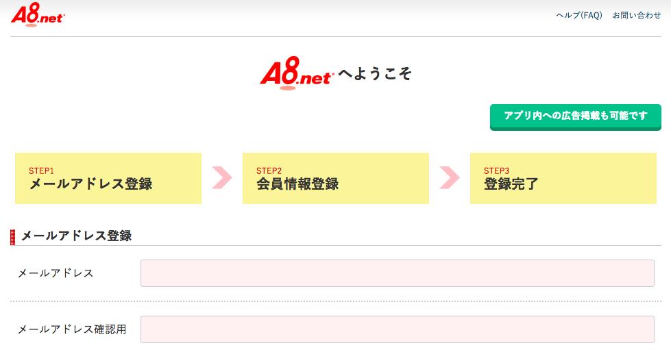 A8.net3