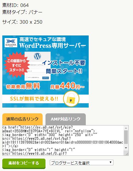 A8.net7