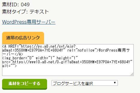 A8.net8