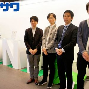 右から株式会社モリサワ案西様青木様坂本様とカゴヤジャパン國府