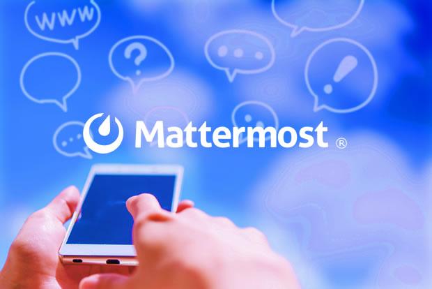 Mattermost(マターモースト)のインストールと使い方