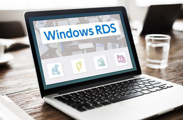 Windows RDS の役割